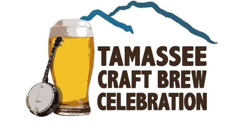 Tamassee Craft Brew Celebration